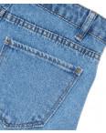 8752 By Gecce юбка джинсовая на пуговицах с жемчугом котоновая (34-40, евро, 6 ед.): артикул 1090617