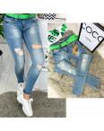 0607 Dsquared стильные женские джинсы с рванкой весенние стрейчевые (26-30, 4 ед.): артикул 1090686