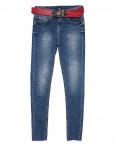 9442-625 Colibri джинсы женские зауженные весенние стрейчевые (25-30, 6 ед.): артикул 1090767