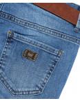 9441-636 Colibri джинсы женские прямые весенние стрейчевые (26-31, 6 ед.): артикул 1090769