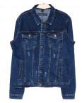 8009 In Yesir куртка джинсовая мужская с царапками весенняя котоновая (S-XXL, 6 ед.): артикул 1090799