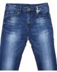 1457 Varxdar джинсы мужские батальные с теркой весенние стрейчевые (32-38, 8 ед.): артикул 1090842