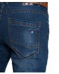 2527 Viman джинсы мужские с ремнем весенние стрейчевые (30-38, 12 ед.): артикул 1090849