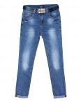 9010 Dknsel джинсы женские батальные с царапками весенние стрейчевые (28-33, 6 ед.): артикул 1090867