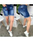 Шорты джинсовые женские с царапками батал ( A 0571-15 ): артикул 1091054