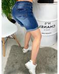 A 0617-15 Relucky шорты джинсовые женские с царапками стрейчевые (25-30, 5 ед.): артикул 1089822