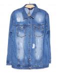 1282 Lady N куртка-кардиган джинсовая женская батальная с декоративной отделкой весенняя котоновая (L-4XL, 6 ед.): артикул 1091047