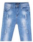 1274 Lady N джинсы женские батальные стильные летние стрейчевые (30-36, 6 ед.): артикул 1091082