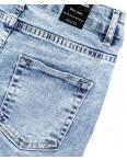 0061-3 (E61 (3)) Ondi юбка джинсовая с рванкой стрейчевая (36-42, евро, 5 ед.): артикул 1091161