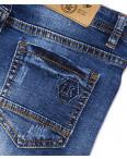 A 0065-15 Relucky шорты джинсовые женские с царапками стрейчевые (25-30, 6 ед): артикул 1091210
