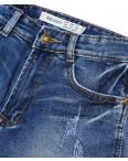 A 0072-10 Relucky шорты джинсовые женские с царапками стрейчевые (25-30, 6 ед): артикул 1091213