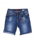 A 0146-15 Relucky шорты джинсовые женские с царапками стрейчевые (25-30, 6 ед): артикул 1091214