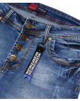 A 0149-15 Relucky шорты джинсовые женские батальные с царапками стрейчевые (28-33, 6 ед): артикул 1091220