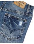 A 0027-12 Relucky шорты джинсовые женские с рванкой котоновые (25-30, 6 ед): артикул 1091227