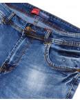 A 0575-15 Relucky шорты джинсовые женские батальные стрейчевые (31-38, 6 ед): артикул 1091234