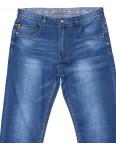 3019 Fangsida джинсы мужские батальные летние стрейч-котон (36-43, 8 ед.): артикул 1091246