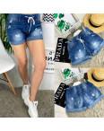 7033 New jeans шорты джинсовые женские на резинке с рванкой котоновые (25-30, 6 ед.): артикул 1091247