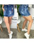 7035 New jeans юбка джинсовая с рванкой котоновая (25-30, 6 ед.): артикул 1091249