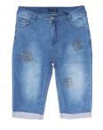 0123 Saint Wish шорты джинсовые женские батальные с декоративной отделкой стрейчевые (31-38, 6 ед.): артикул 1091265