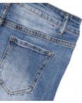 0127 Saint Wish шорты джинсовые женские с декоративной отделкой стрейчевые (25-30, 6 ед.): артикул 1091277