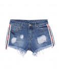 7064 New jeans шорты джинсовые женские с рванкой котоновые (25-30, 6 ед.): артикул 1091289