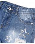 7018 New jeans шорты джинсовые женские с рванкой котоновые (25-30, 6 ед.): артикул 1091297