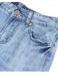 7027 New jeans юбка джинсовая с рванкой котоновая (25-30, 6 ед.): артикул 1091318