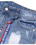 7070 New jeans шорты джинсовые женские с рванкой котоновые (25-30, 6 ед.): артикул 1091323