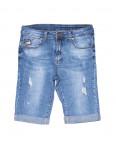 5084 New jeans шорты джинсовые мужские молодежные с рванкой и царапками стрейчевые (28-36, 8 ед.): артикул 1091366