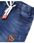 5061 New jeans шорты джинсовые мужские на резинке с рванкой и царапками стрейчевые (29-38, 8 ед.): артикул 1091372