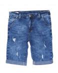 5077 New jeans шорты джинсовые мужские с рванкой и царапками стрейчевые (29-38, 8 ед.): артикул 1091383