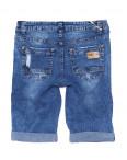 5082 New jeans шорты джинсовые мужские молодежные с рванкой и царапками стрейчевые (28-36, 8 ед.): артикул 1091385