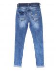 7018 Dknsel джинсы женские зауженные с царапками летние стрейчевые (25-30, 6 ед.): артикул 1091501
