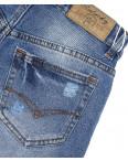 A 0160 (A160) Relucky шорты джинсовые женские с царапками стрейчевые (25-30, 6 ед.): артикул 1091511