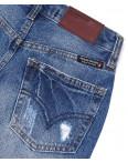 A 0054-15 Relucky шорты джинсовые женские с рванкой и царапками котоновые (25-30, 6 ед.): артикул 1091516