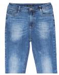 0118 Saint Wish джинсы женские батальные зауженные весенние стрейчевые (28-33, 6 ед.): артикул 1091577