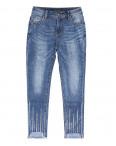 0151 Saint Wish джинсы женские стильные весенние стрейчевые (25-30, 6 ед.): артикул 1091578