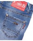 8210 Victory.C шорты джинсовые женские с царапками стрейчевые (25-30, 6 ед.): артикул 1091880