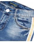 8202 Victory.C шорты джинсовые женские с царапками стрейчевые (25-30, 6 ед.): артикул 1091887