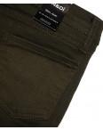 0481 Ondi брюки женские на манжете с боковыми карманами весенние стрейчевые (27-32, 6 ед.): артикул 1092009