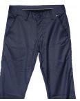 0828 baskili Big Rodoc брюки мужские синие весенние стрейч-котон (30-36, 7 ед.): артикул 1092117