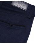 0063 A.L. sivash desnli Big Jesuis брюки мужские темно-синие весенние стрейч-котон (30-36, 8 ед.): артикул 1092119