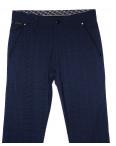 0063 A.L. sivash kutu Big Rodoc брюки мужские темно-синие весенние стрейч-котон (30-36, 7 ед.): артикул 1092121