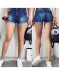 A 0063-15 Relucky шорты джинсовые женские с царапками стрейчевые (25-30, 6 ед.): артикул 1091510