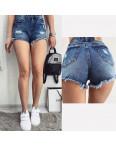 A 0018-12 Relucky шорты джинсовые женские с рванкой и царапками котоновые (25-30, 6 ед): артикул 1091228