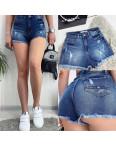 A 0068 (A68) Relucky шорты джинсовые женские с рванкой и царапками стрейчевые (25-30, 6 ед): артикул 1091211