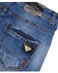 A 0147-15 Relucky шорты джинсовые женские батальные с царапками стрейчевые (28-33, 6 ед.): артикул 1092993