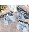 0770 Dsquared шорты джинсовые женские стрейчевые (26-30, 5 ед.): артикул 1090948