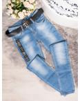 0602 Philipp Plein джинсы женские зауженные весенние стрейчевые (26-30, 5 ед.): артикул 1090976