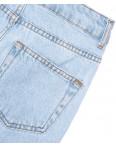 1795 X джинсы мом рванка коттон (25-32, 8 ед.): артикул 1094259
